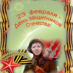 semiletov-sergej_ya-budushhij-zashhitnik-otechestva