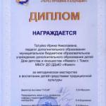 File07071111